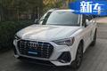 奥迪全新Q3四月份开卖 尺寸大幅加长/超奔驰GLA