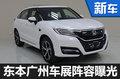 东本广州车展阵容曝光 SUV/MPV等3新车