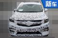 东风风光 下半年将推新SUV