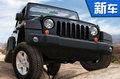 Jeep新牧马人售45.99-53.99万 新增多种配色