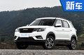 比速T3自动挡SUV开启预售 7.89-8.99万元