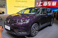 雷诺全新Espace上海国际车展正式首发
