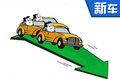 马自达新CX-5将上市-售价大幅下调 应对销量下滑