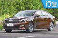 东风悦达起亚发布2020未来战略 将推24款新车