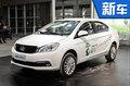 长城续航200km纯电动轿车上市 售6.98-7.98万