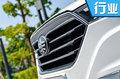 一汽轿车首季净利增162% 马自达贡献显著