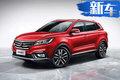 荣威RX3全新SUV第四季度上市 竞争日产逍客