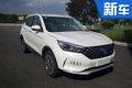汉腾首款纯电动SUV将上市 综合续航达252km