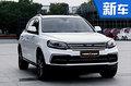 众泰T600 Coupe下月9日上市 预售8.68-14.68万