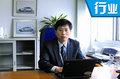 东风人事调整 周晓伏将出任股份有限公司副总