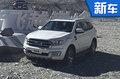 江铃福特新撼路者正式上市 26.58万元起售