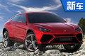 兰博基尼首款SUV推纯电动版 与奥迪Q7同平台