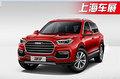野马新SUV-T80上市 售价8.98-13.98万元