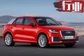 新物种!奥迪Q2L全球首发-重新定义豪华紧凑SUV