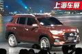 北京现代全新IX35正式发布 凸显硬朗风格