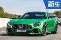 奔驰/AMG三款新车正式上市 售30.55-228.8万