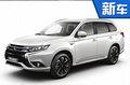 广汽三菱年内推欧蓝德PHEV 油耗仅1.9L