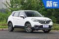中华1-7月销量下跌54% 中型SUV V7加速上市