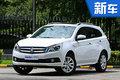 东风启辰T70增搭1.4T发动机 竞争广汽传祺GS4