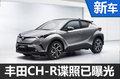 丰田新小型SUV谍照曝光 搭1.2T发动机