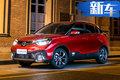 东风风神新小型SUV-AX4明日上市 预售7-11万