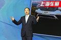 郁俊:广汽传祺目标打造世界级中国品牌