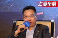 徐秋华:上汽大通重视用户体验 SUV九月上市