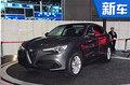 阿尔法·罗密欧将推出全新SUV 竞争奔驰GLA