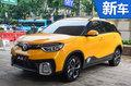 东风风神AX4现已接受预订 8月25日公布预售价