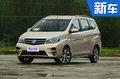 东风启辰年内再推3款新车 冲17.88万辆