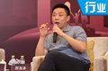 宝骏薛海涛:做真正符合消费者需求的车