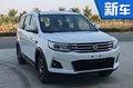 东风风行公布2款新SUV预售价 最低8.49万起