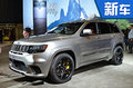 动力最强SUV 新大切诺基性能版纽约发布