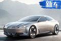 宝马全新混动概念车全球首发 纯电续航600km