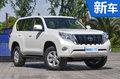 丰田新普拉多外观大改 年内国产不搭载2.0T