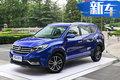 东风风光580新SUV本月24日上市 预售11.99万