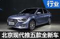 北京现代2017推5款全新车 冲125万销量
