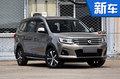 东风风行2款新SUV将八月上市 首搭1.5T+CVT