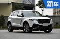 众泰下月将集中发布3款新车 主推大型SUV