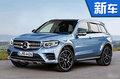 奔驰将在华国产GLB售价30万起 PK宝马X1