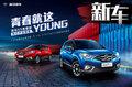 海马S5青春版SUV后天上市 预售7.98万元起