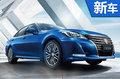 一汽丰田皇冠换新颜将上市 搭2.0T发动机