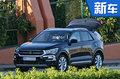 大众推全新小型跨界SUV 8月将正式发布