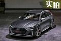 新一代奥迪RS6 Avant解析