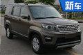 长安欧尚全新7座SUV照片曝光 将命名为X70A
