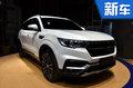 众泰官方确认:新紧凑SUV-T500将于12月上市