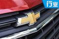 雪佛兰三月份销量增4.3% 全新SUV将上市