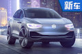 大众电动车销量百万辆目标 竞争特斯拉