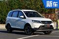 开瑞将推2款运动型SUV 采用七座设计/搭1.6T
