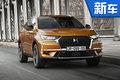 DS将国产全新中型SUV 搭混动系统竞争奥迪Q5